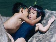 bdsm video sex foto